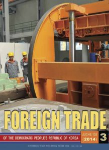 thumbnail of foreign-trade-2014-09