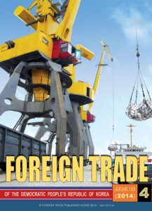 thumbnail of foreign-trade-2014-10