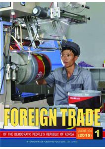 thumbnail of foreign-trade-2015-01