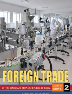 thumbnail of foreign-trade-2015-04