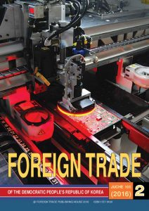thumbnail of foreign-trade-q2-2016