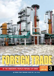 foreign-trade