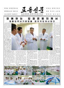 thumbnail of wpid-rodong-2016-09-24.pdf