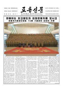thumbnail of rodong-2017-02-23.pdf