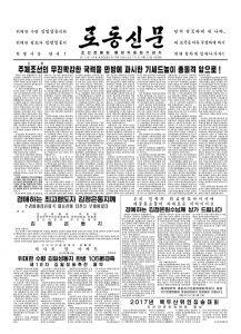 thumbnail of rodong-2017-04-21.pdf