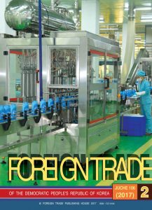 thumbnail of Foreign-Trade-2017-2