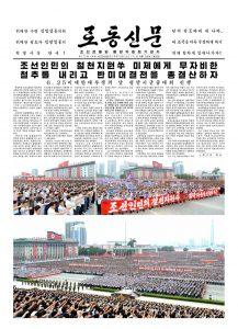 thumbnail of rodong-2017-06-26.pdf