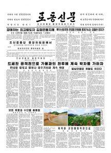 thumbnail of rodong-2017-06-28.pdf