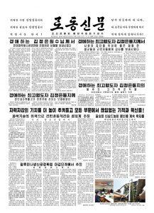 thumbnail of rodong-2017-08-22.pdf