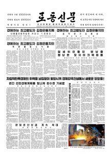 thumbnail of rodong-2017-10-17.pdf