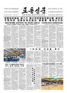 thumbnail of rodong-2017-10-18.pdf