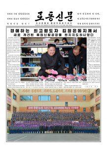 thumbnail of rodong-2017-10-19.pdf