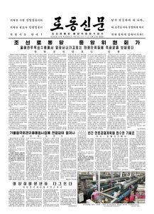 thumbnail of rodong-2017-10-23.pdf
