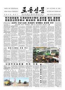 thumbnail of rodong-2018-01-14.pdf