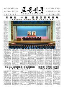 thumbnail of rodong-2018-01-16.pdf