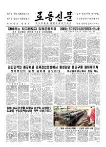 thumbnail of rodong-2018-01-18.pdf