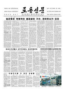 thumbnail of rodong-2018-02-19.pdf