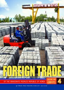 thumbnail of Foreign-Trade-2017-4