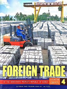 thumbnail of Foreign Trade 4 2017