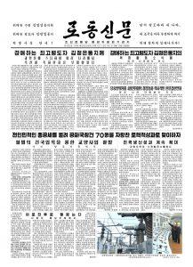 thumbnail of rodong-2018-05-15.pdf