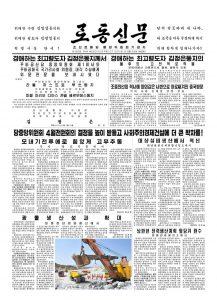thumbnail of rodong-2018-05-20.pdf
