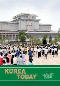 thumbnail of 201-07-01 Korea Today