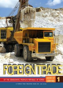 thumbnail of Foreign Trade 2018-1