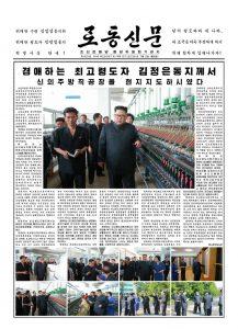 thumbnail of rodong-2018-07-02.pdf