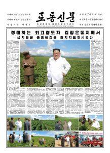 thumbnail of rodong-2018-07-10.pdf
