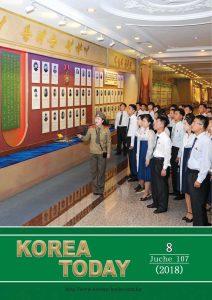 thumbnail of 2018-08-01 Korea Today