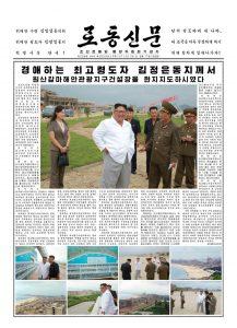 thumbnail of rodong-2018-08-17.pdf