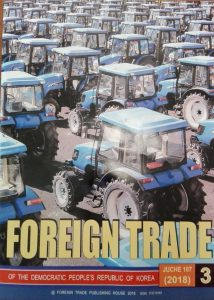 thumbnail of 2018-09-01 Foreign Trade