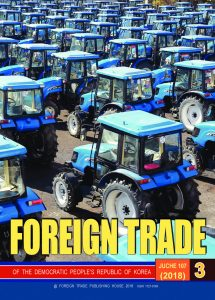 thumbnail of Foreign Trade 2018-3