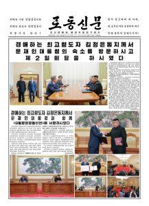 thumbnail of rodong-2018-09-20.pdf