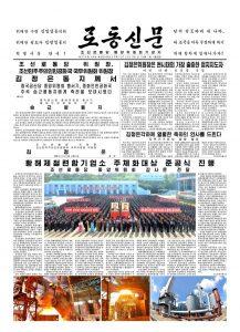 thumbnail of rodong-2018-10-01.pdf