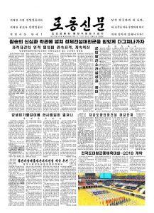 thumbnail of rodong-2018-10-02.pdf