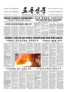 thumbnail of rodong-2018-10-03.pdf