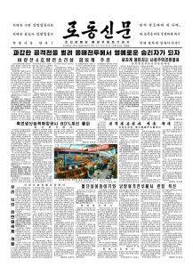 thumbnail of rodong-2018-10-22.pdf