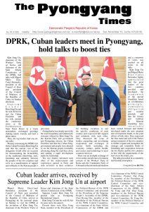 thumbnail of Pyongyang Times 20181110