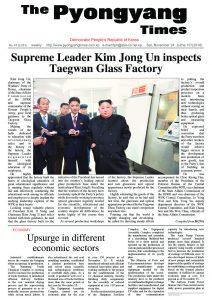 thumbnail of Pyongyang Times 20181124