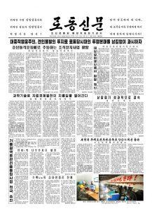 thumbnail of rodong-2018-11-12.pdf