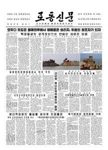 thumbnail of rodong-2018-11-17.pdf