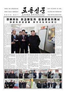 thumbnail of rodong-2018-11-18.pdf