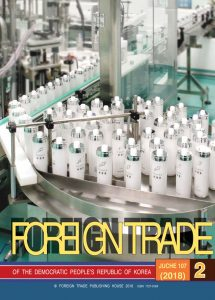 thumbnail of Foreign Trade 2018-2