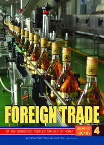 thumbnail of Foreign Trade 2018-4
