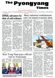 thumbnail of Pyongyang Times 20181201