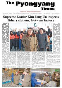 thumbnail of Pyongyang Times 20181208