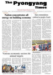 thumbnail of pyongyang_times-2018-12-15