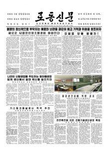 thumbnail of rodong-2018-12-19.pdf
