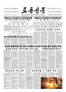 thumbnail of rodong-2018-12-23.pdf